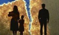 დედის კაპრიზმა ოჯახი დამინგრია