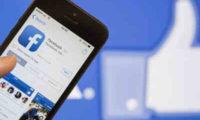 """""""48 საათიანი თავგადასავალი"""" – საშიში თამაში ფეისბუქზე ბავშვებს სახლიდან გაპარვისკენ მოუწოდებს"""