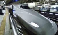 იაპონურმა კომპანიამ ბოდიში მოიხადა, რადგან მატარებელი ადგილზე 20 წამით ადრე ჩავიდა