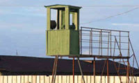ციხის საგუშაგოდან გაქცეულ შეიარაღებულ ჯარისკაცს პატიმრობა შეეფარდა