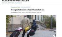 გერმანული თავშესაფრები ქართველ დამნაშავეთა ბანაკებად გადაიქცა – გერმანული მედია საქართველოს ვიზალიბერალიზაციის გადახედვის შესახებ წერს