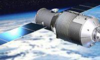 ჩინური კოსმოსური სადგური შეიძლება საქართველოში დაეცეს – რა მოხდება 30 მარტიდან 2 აპრილამდე