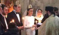 მარიამ ვაშაძე და ვანიკო ბენიძე დაქორწინდნენ