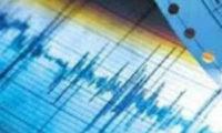 ვანუატუს სანაპიროსთან 6,1 მაგნიტუდის სიმძლავრის მიწისძვრა მოხდა