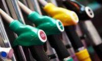 კონკურენციის სააგენტომ ნავთობკომპანიებს ჯარიმა 55-დან 3 მილიონამდე შეუმცირა