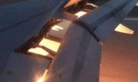 საუდის არაბეთის ნაკრების თვითმფრინავი როსტოვში ავარიულად დაეშვა – ვიდეო