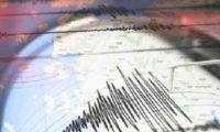 კოსტა-რიკაში 6.1 მაგნიტუდის სიმძლავრის მიწისძვრა მოხდა