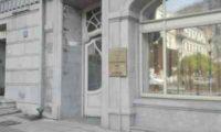 ეროვნულ-დემოკრატიული პარტიის ოფისი გატეხეს