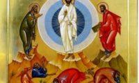 19 აგვისტოს მართლმადიდებელი ეკლესია მაცხოვრის ფერისცვალებას აღნიშნავს