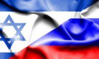 რუსეთი აღიარებს, რომ თვითმფრინავი ასადის რეჟიმმა ჩამოუგდო, თუმცა საპასუხო ზომებით ისრაელს ემუქრება