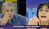 """""""მე მომკალით სამჯერ, მე!"""" – მაია ორჯონიკიძემ და კობა დავითაშვილმა ლაივში იჩხუბეს – ვიდეო"""