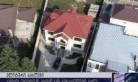 """იზორიამ სახლი """"საქართველოს ბანკის"""" 145.300 დოლარი სესხით ააშენა – თავდაცვის სამინისტრო განმარტებას აკეთებს"""