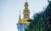 მსოფლიო საპატრიარქომ დაადასტურა, რომ უკრაინის ეკლესიას ავტოკეფალიას მიანიჭებს
