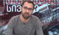 """ვახო ხუზმიაშვილი – """"იბერიის"""" საინფორმაციო გამოშვებები ეთერში ვერ გავიდა – ხელისუფლების მხრიდან შექმნილია ფინანსური ბლოკადა"""""""