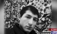 """""""ყელი და ტანი მთლიანად გადაჭრილია"""" – ემილ ხოფერიამ ქუთაისის ციხეში თავი მოიკლა"""