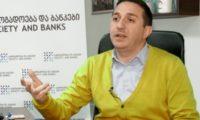"""გიორგი კეპულაძე – """"ქართუ"""" დავალიანების მხოლოდ 2018 წლის 1 იანვრიდან მქონე პირების სესხებს გამოისყიდის"""""""