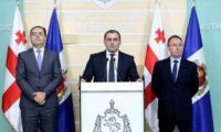 შსს – საფრანგეთში 2 ქართველი კანონიერი ქურდი და 8 პირი დააკავეს
