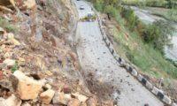 ქუთაისი–წყალტუბო–ცაგერის გზაზე კლდის მასა ჩამოიშალა