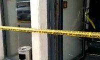 ნაციონალური მოძრაობის ყოფილ ოფისში შუახნის ქალი გარდაიცვალა