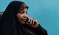 აშშ-ში ირანელი ტელეწამყვანი ქალი დააკავეს