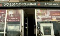 ორსულმა არასრულწლოვანმა 2 ბიჭთან ერთად წერეთელზე მაღაზია გაქურდა