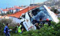 საზარელი ავარია პორტუგალიაში – გერმანელი ტურისტებით სავსე ავტობუსი ამობრუნდა – 28 ადამიანი დაიღუპა