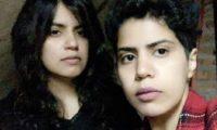 საუდის არაბეთიდან გაქცეული დები საქართველოში დახმარებას ითხოვენ