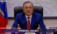 """ნათელაშვილი- """"ივანიშვილო, """"არ გაბედო ერთი მილიმეტრი ქართული სივრცის გადაცემა თორემ""""…"""