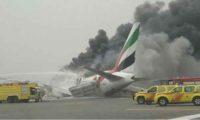 დუბაიში თვითმფრინავი ჩამოვარდა – 4 ადამიანი დაიღუპა