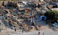 პერუში 8 მაგნიტუდის სიმძლავრის მიწისძვრა მოხდა – 15-ზე მეტი შენობა დაინგრა