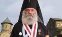 მიტროპოლიტი კალისტრატე (მარგალიტაშვილი) გარდაიცვალა