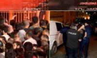 პოლიციამ რუსთაველზე რეზინის ტყვიები ისროლა და ცრემლსადენი გაზი გაუშვა