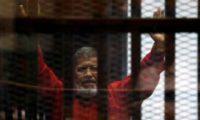 კაიროში სასამართლოზე ეგვიპტის ყოფილი პრეზიდენტი მუჰამედ მურსი გარდაიცვალა