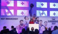 საქართველო კალათბურთში ევროპის 2021 წლის პირველობის ჯგუფურ ეტაპს უმასპინძლებს