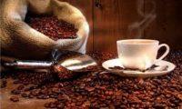ყავა და მისი სასარგებლო თვისებები