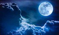 მთვარე წუხელ ყველაზე მეტად მოუახლოვდა დედამიწას