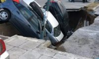 ათენში ასფალტმა მანქანები ჩაყლაპა