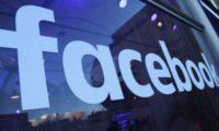 ფეისბუქი დღესაც შეფერხებით მუშაობს