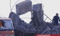 მიწისძვრამ ათენში 2 შენობა დაანგრია – 3 ადამიანი დაშავდა