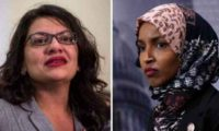 ისრაელმა ამერიკელი კონგრესმენი მუსლიმი ქალები ქვეყანაში არ შეუშვა