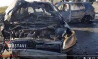 ავარია რუსთავთან – ფოლკსვაგენში გაზის ბალონი აფეთქდა – ვიდეო