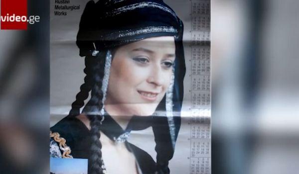 კუკიაზე 3 თვის ორსული ქალი ქმარ-შვილის თვალწინ მოკლეს; ტრაგიკული სიყვარულის ისტორია, რომელმაც მთელი საქართველო შეძრა (ვიდეო)
