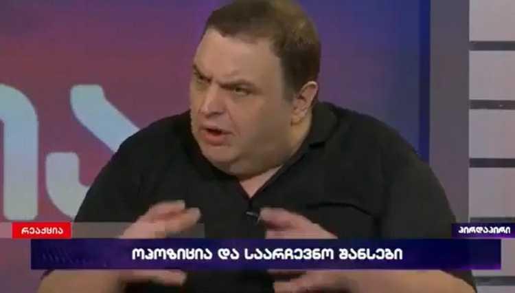 """გუბაზ სანიკიძე – """"ბიძინა 3 დღე მეხვეწებოდა, კენჭი იყარეო, 2012-ის არჩევნები მას არ მოუგია"""" – ვიდეო"""