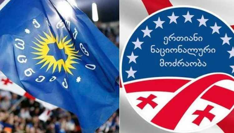 """""""ქართული ოცნება"""" – 36%, ნაციონალური მოძრაობა – 15% – აირაის კვლევა"""
