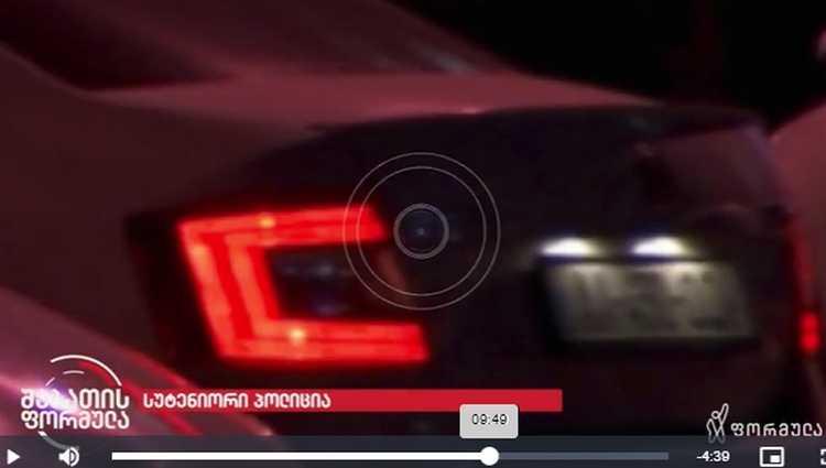 სექს-მუშაკი კლიენტს პოლიციის მანქანამ მიუყვანა – პოლიცია პროსტიტუციის ბიზნესშია ჩართული