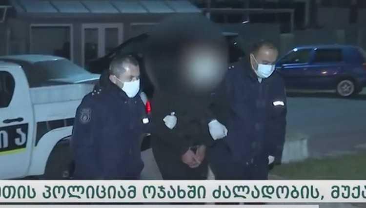 10 წლის გოგონაზე სექსუალური ძალადობისთვის ლაგოდეხში 30 წლის გ.ი. დააკავეს - ვიდეო