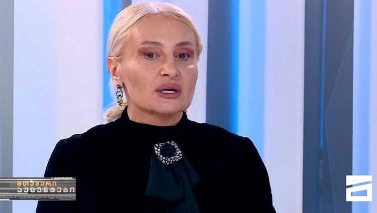"""ნანუკა ჟორჟოლიანი - """"ბერას ირაკლი ღარიბაშვილი ქოლგით დაჰყვებოდა"""""""