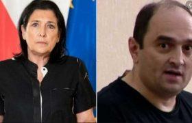 """""""სალომე ზურაბიშვილი რურუას შეწყალების წინააღმდეგია"""" - გიორგი ვაშაძე"""