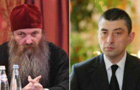 """მეუფე იაკობი - """"გახარია მოსკოვის კაცია და ეკლესიას ებრძოდა"""""""