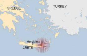 კუნძულ კრეტაზე ძლიერი მიწისძვრა მოხდა